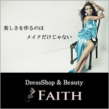 DressShop & Beauty FAITH